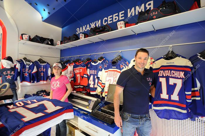 Хоккейный магазин в праге адреса
